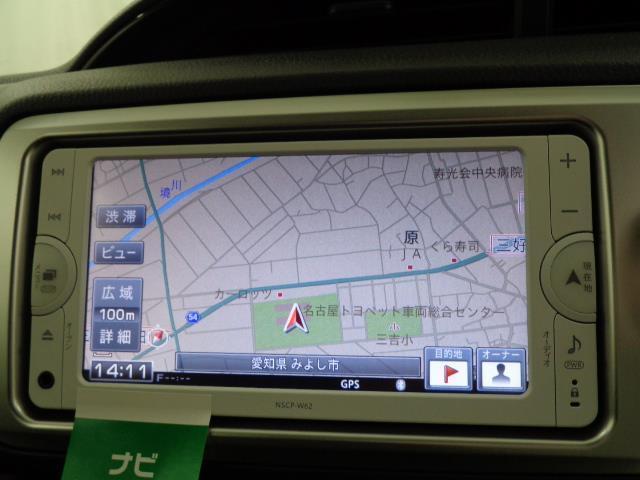 F SDナビ ワンセグTV(5枚目)