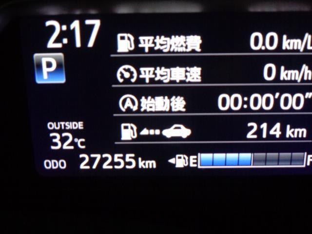 F SDナビ ワンセグTV(12枚目)