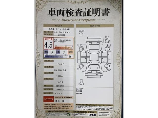 F SDナビ ワンセグTV(20枚目)