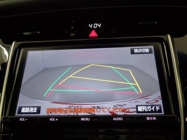プレミアム メモリーナビ フルセグTV バックモニター ETC オートクルーズ LEDヘッドライト 電動リアゲート(7枚目)