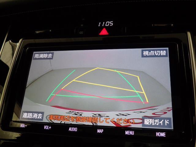 プレミアム メモリーナビ フルセグTV バックモニター ETC LEDヘッドライト 電動リアゲート(6枚目)