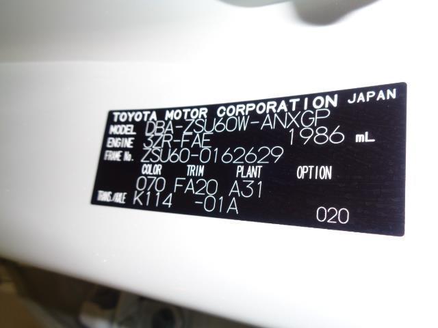 プレミアム メモリーナビ フルセグTV バックモニター ETC LEDヘッドライト 電動リアゲート(21枚目)