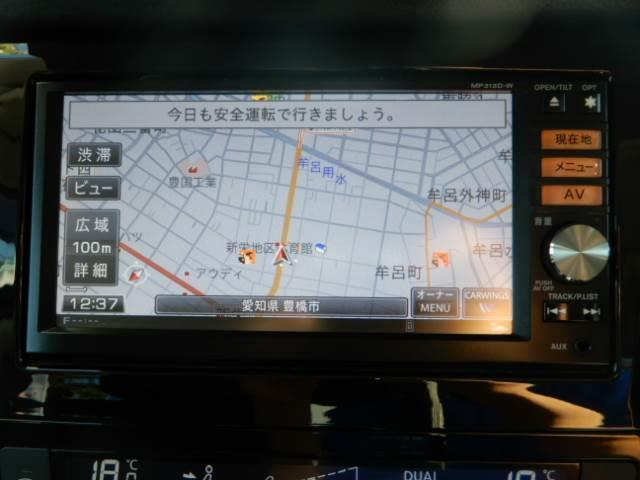 純正SDナビTV バックカメラ シートヒーター インテリキー(3枚目)