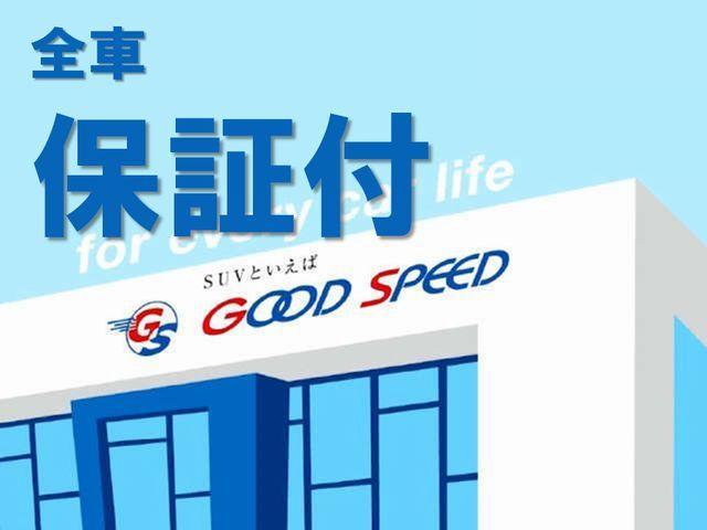 スーパーGL ダークプライム 1オーナー SDナビTV バックカメラ 両側電動スライドドア LEDヘッド 助手席エアバック 100V電源 スマートキー ハーフレザーシート(44枚目)