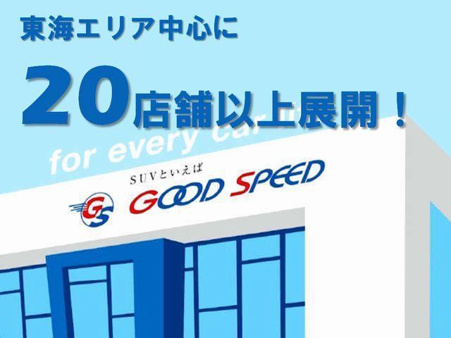 スーパーGL ダークプライム 1オーナー SDナビTV バックカメラ 両側電動スライドドア LEDヘッド 助手席エアバック 100V電源 スマートキー ハーフレザーシート(45枚目)