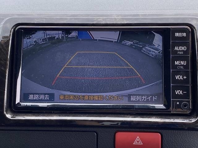 スーパーGL ダークプライム SDナビTV バックカメラ LEDヘッド セーフティーセンス スマートキー プッシュスタート ハーフレザーシート オートハイビーム 助手席エアバック(4枚目)