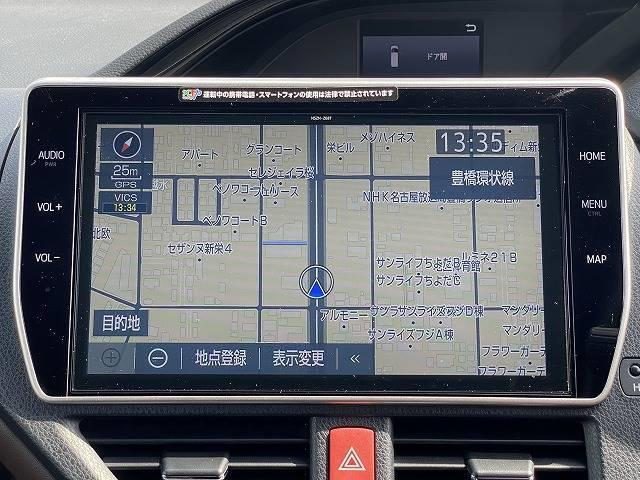 ハイブリッド Gi 7人乗り 純正10型SDナビ バックカメラ 両側電動スライドドア 衝突軽減 クルーズコントロール スマートキー シートヒーター LEDヘッド 合皮ブラックレザーシート(3枚目)