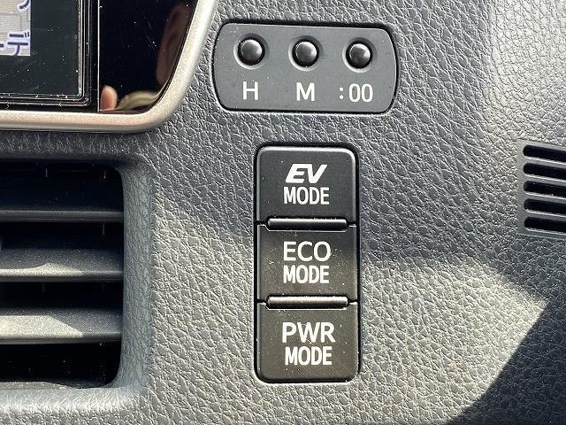 ハイブリッド Gi 7人乗り 純正10型SDナビ バックカメラ 両側電動スライドドア 衝突軽減 クルーズコントロール スマートキー シートヒーター LEDヘッド 合皮ブラックレザーシート(33枚目)