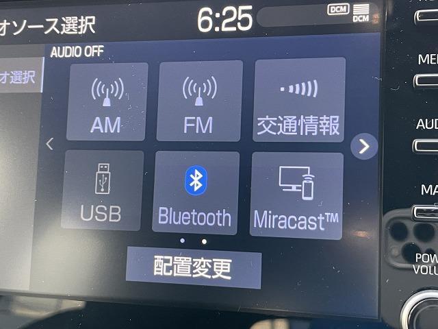 S 新車未登録 Dオーディオ トヨタセーフティセンス バックカメラ コーナーセンサー レーダークルコン レーンキープ オートマチックハイビーム LEDヘッドライト USBコンセント(52枚目)