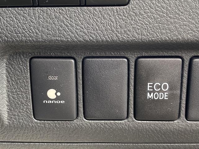 2.4Z ゴールデンアイズ メーカーナビ地デジ 両側パワスラ 天井モニター 電動トランク バックカメラ ETC AC100V電源 クルコン ハーフレザー コーナーセンサー キセノンヘッドライト(41枚目)