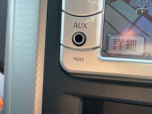 Z PLATINUMセレクション 社外7型HDDナビ バックカメラ 両側電動スライド パワーバックドア HIDヘッドライト(46枚目)