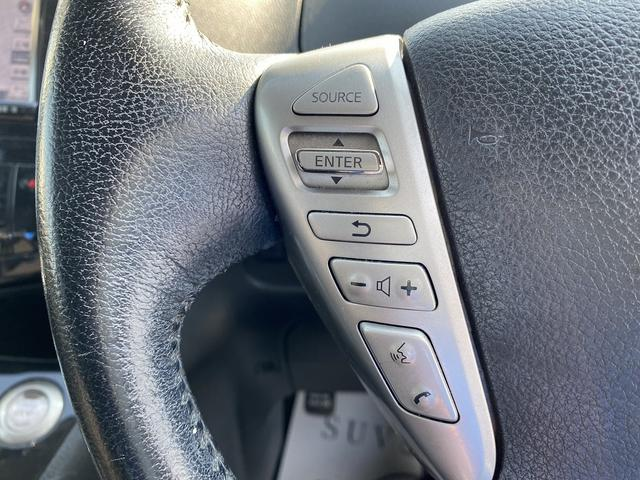 ハイウェイスター 純正7型ナビ バックカメラ TV CD DVD ETC 両側電動スライドドア オートクルーズコントロール インテリキー 純正AW オートライト(36枚目)