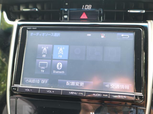 トヨタ ハリアー エレガンス 9型SDナビ サンルーフ ETC ハーフレザー