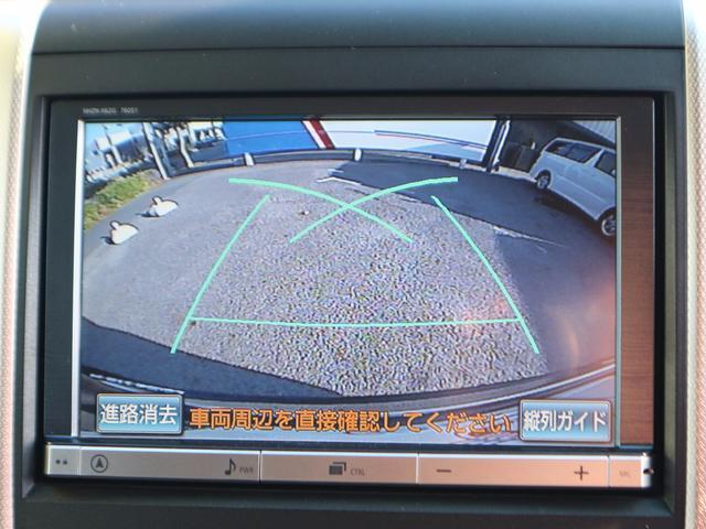 240SタイプゴールドII 地デジHDD Bカメラ 両側PS(6枚目)