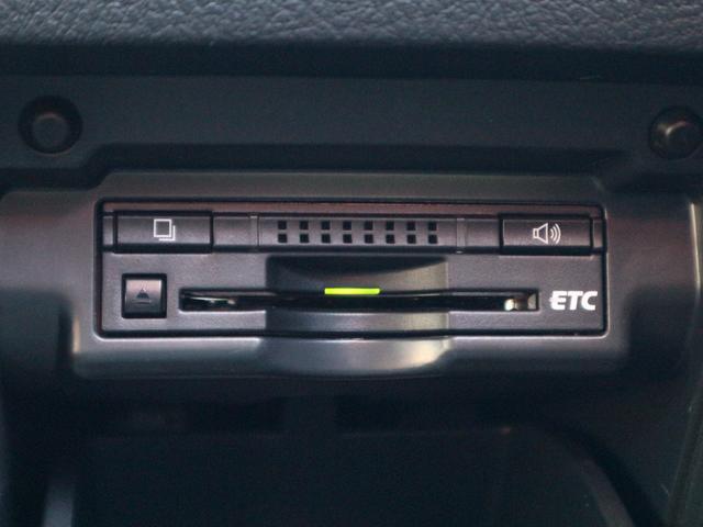240SタイプゴールドII 地デジHDD Bカメラ 両側PS(16枚目)