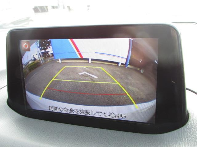15XD フルセグナビ Bカメラ 自動ブレーキ クルコン(4枚目)