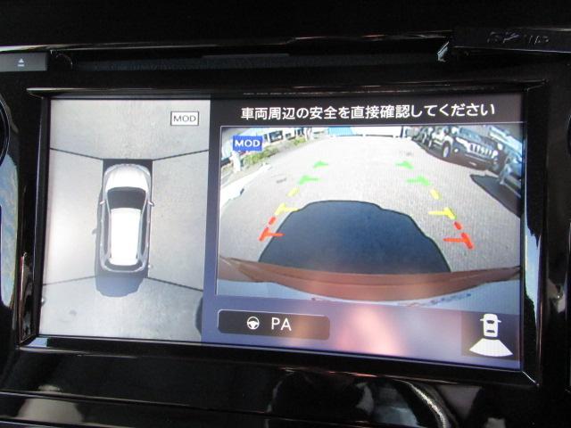 20X ハイブリッド プロパイロット 純ナビTV アラビュー(4枚目)
