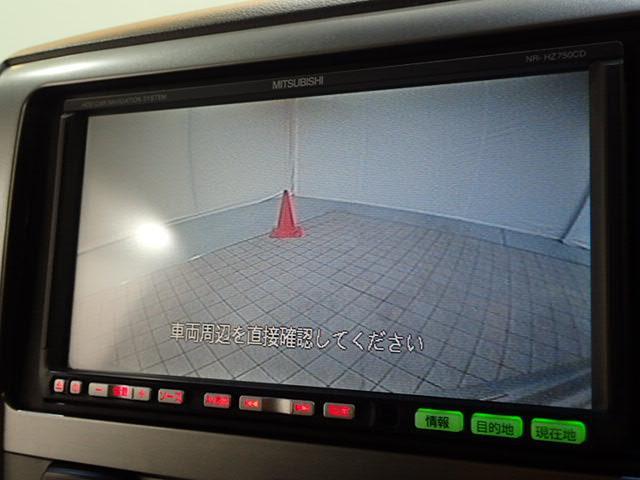 三菱 デリカD:5 G パワーパッケージ 両側パワスラ 純正HDDナビ Bカメラ