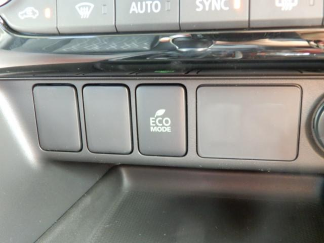 G 未使用車 追従クルコン 衝突軽減ブレーキ レーンキープ(20枚目)