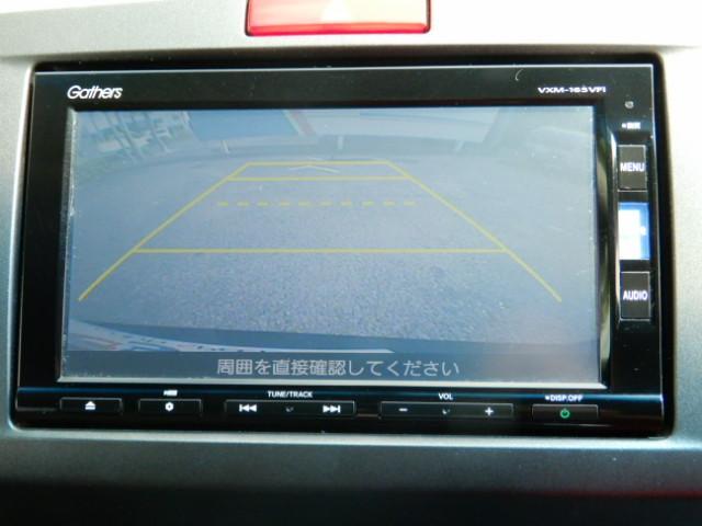 G プレミアムエディション SDナビTV 両側電動 クルコン(3枚目)