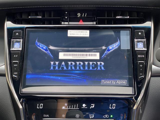 プレミアム スタイルノアール BIG-X サンルーフ 三眼LEDヘッドライト レーダークルーズコントロール スマートキー AC100V ステアリングリモコン パワーバックドア(3枚目)