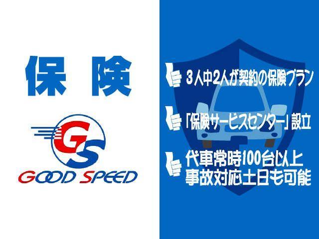 スーパーGL DプライムIIナビ 1オーナ LED 衝突軽減(55枚目)