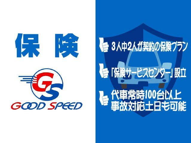 アーバンギア G SDナビ バックカメラ ETC 衝突軽減 両側電動スライド レーダークルーズコントロール 4WD 100V(55枚目)