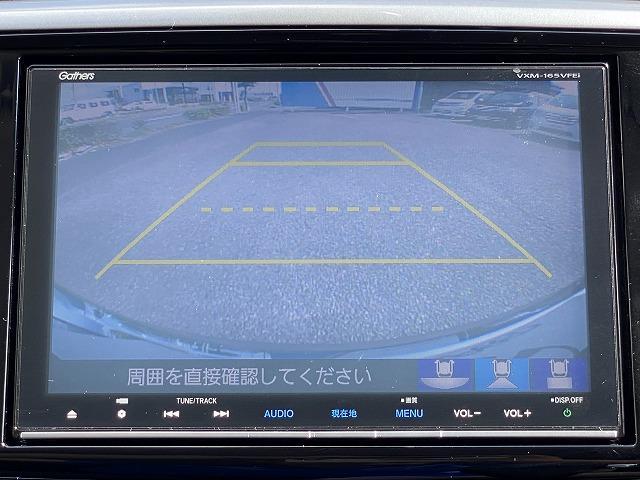 ハイブリッド 8型SDナビ Bカメラ 両側電動スライドドア ホンダセンシング レーダークルーズ LEDヘッド スマートキー ETC(4枚目)
