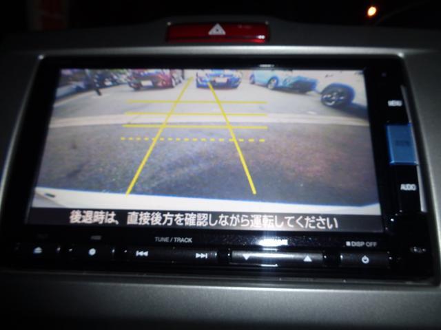 G ジャストセレクション 1オーナー 純正SDナビTV バックカメラ ETC 両側電動スライド スマートキー オートライト ステリモ(10枚目)