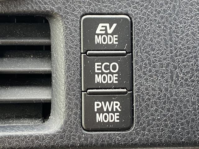 ハイブリッドG 純正9型SDナビTV バックカメラ ETC 両側電動スライドドア スマートキー プッシュスタート シートヒーター クルーズコントロール LEDヘッド(36枚目)