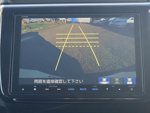 スパーダ・クールスピリット 純正9型SDナビTV バックカメラ ETC 両側電動スライドドア ホンダセンシング ワクワクゲート スマートキー レーダークルーズコントロール LEDヘッド シートヒーター ハーフレザーシート(4枚目)