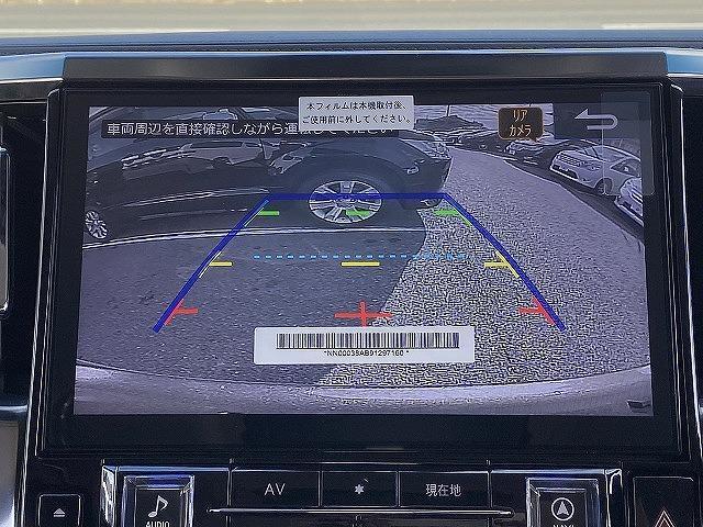 Z 現行モデル 新品アルパインBIG-X11 新品アルパイン12.8型フリップダウン 両側電動スライドドア セーフティーセンス レーダークルーズコントロール  LEDヘッド スマートキー(5枚目)