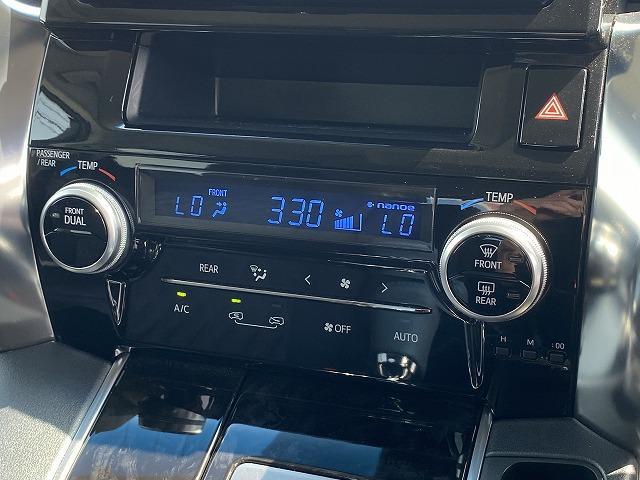 S アルパイン9型SDナビTV アルパイン10型フリップダウンモニター バックカメラ ETC 両側電動スライドドア レーダークルーズコントロール セーフティーセンス オートハイビーム LEDヘッド スマキ(39枚目)