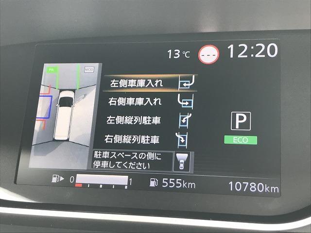 ハイウェイスターV SDナビTV アラウンドビューモニター ハンズフリー両側電動スライドド プロパイロット LEDヘッド セーフティーB パーキングアシスト インテリキー(35枚目)
