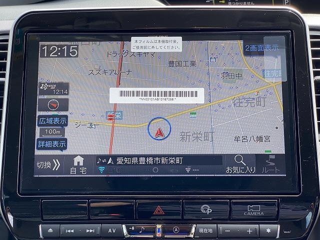 ハイウェイスター V 登録済未使用車 新品アルパインBIGX11 新品12.8型フリップダウンモニター アラウンドビューモニター ハンズフリー両側電動スライドドア プロパイロット LEDヘッド セーフティーB(4枚目)