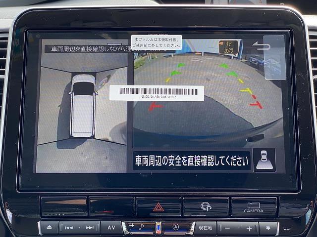 ハイウェイスター V 登録済未使用車 新品アルパインBIGX11 新品12.8型フリップダウンモニター アラウンドビューモニター ハンズフリー両側電動スライドドア プロパイロット LEDヘッド セーフティーB(5枚目)