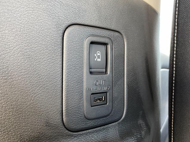 ハイウェイスター V 登録済未使用車 新品アルパインBIGX11 新品12.8型フリップダウンモニター アラウンドビューモニター ハンズフリー両側電動スライドドア プロパイロット LEDヘッド セーフティーB(36枚目)