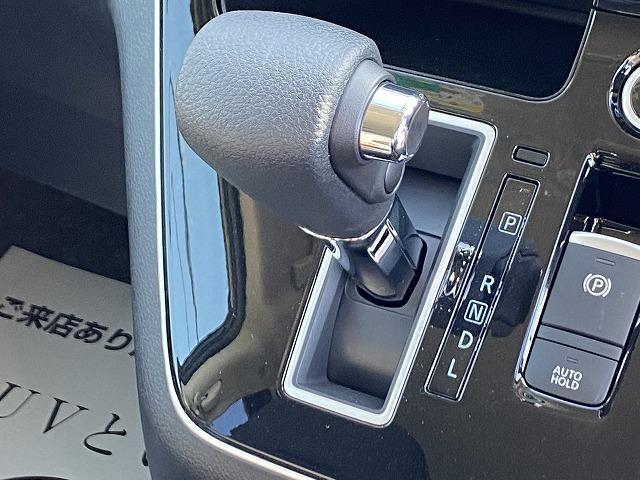 ハイウェイスター V 登録済未使用車 新品アルパインBIGX11 新品12.8型フリップダウンモニター アラウンドビューモニター ハンズフリー両側電動スライドドア プロパイロット LEDヘッド セーフティーB(40枚目)