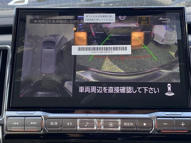 P 登録済未使用車 新品アルパインBIGX11 アラウンドビューモニター 新品アルパイン10型フリップダウン 両側電動 衝突軽減 オートステップ LEDヘッド スマートキー シートヒーター レダクル(5枚目)