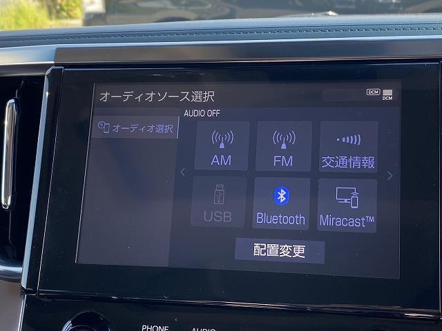 2.5S Cパッケージ 新車未登録 サンルーフ デジタルインナーミラー ディスプレイオーディオ 両側電動スライドドア セーフティーセンス レーダークルーズコントロール スマートキー LEDヘッド 合皮レザー シートヒーター(4枚目)
