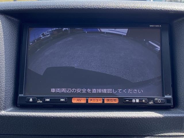ロングプレミアムGXクロムギアパックバージョンブラク 純正SDナビTV バックカメラ ETC インテリキー プッシュスタート 両側スライドドア リアクーラー・リアヒーター HIDヘッド カプロンシート 純正15インチAW(5枚目)