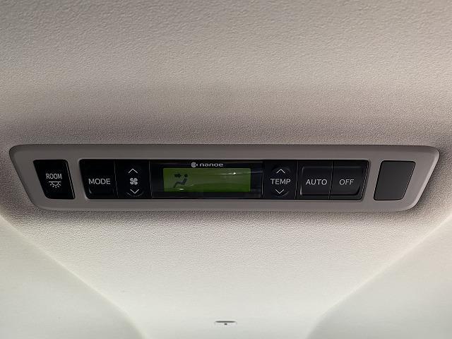 2.4Z Gエディション 純正8型HDDナビTV バックカメラ 両側電動スライドドア クルーズコントロール スマートキー パワーバックドア パワーシート HIDヘッド(38枚目)