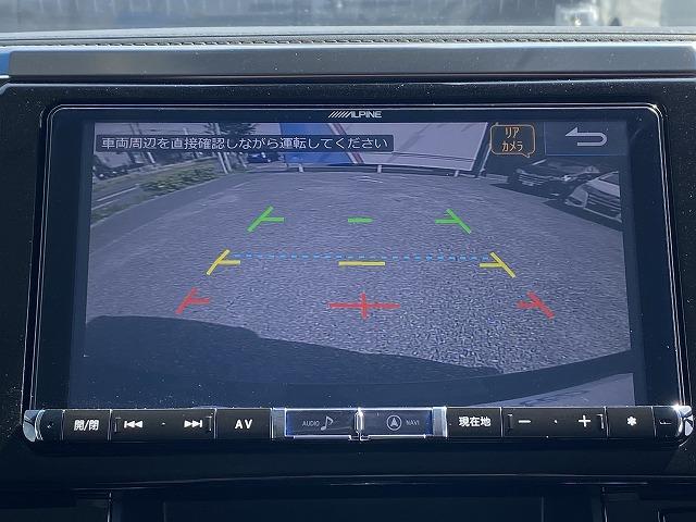 S アルパイン9型SDナビTV アルパイン10型フリップダウンモニター バックカメラ ETC 両側電動スライドドア レーダークルーズコントロール セーフティーセンス オートハイビーム LEDヘッド スマキ(5枚目)
