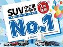X 8人  新車未登録 SR 両パワ Dミラー Dオーディオ(61枚目)