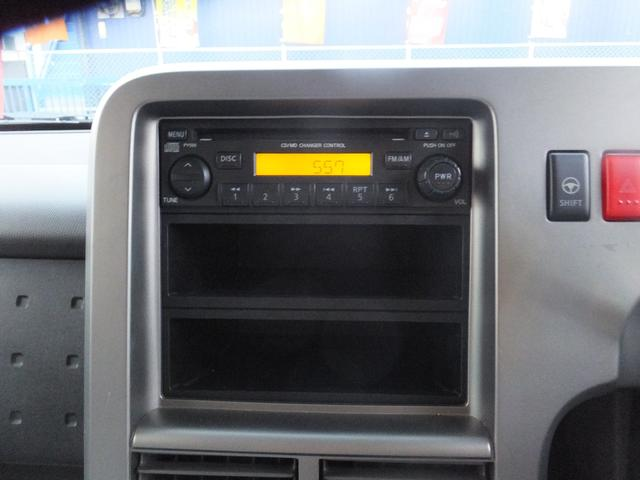 日産 キューブキュービック SXリミテッド キーレス 無料1年保証付き