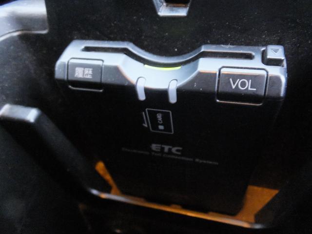 トヨタ プリウス S 純正ナビ Bカメラ ETC 無料1年保証付