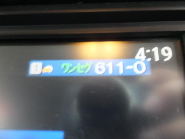 日産 セレナ ハイウェイスター アーバンセレクション両側自動ドア Wモニタ