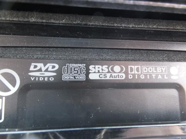 ライダー オーテック HDDフルセグナビ 無料1年保証付(19枚目)