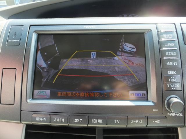 X・ハイブリッド・フルセグナビ・Bカメラ・左自動Sドア(20枚目)