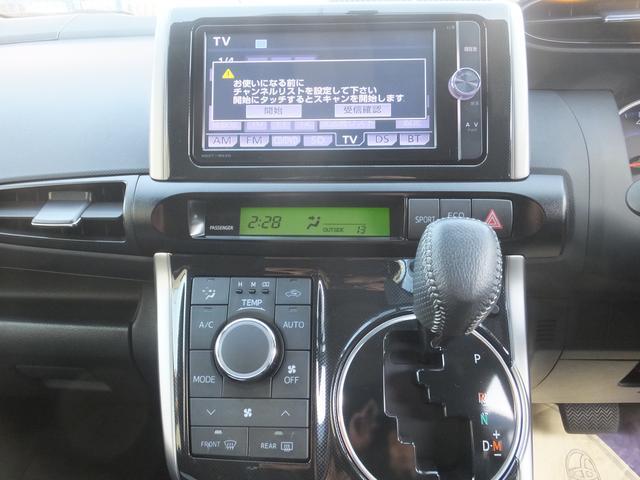 1.8S・モデリスタエアロ・Bluetoothナビ・Bカメラ(20枚目)